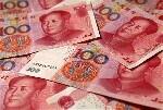 Chine : en route vers la plus faible croissance enregistrée en 22 ans