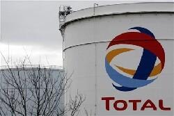 Raffineries bloquées: Total menace de revoir ses investissements en France