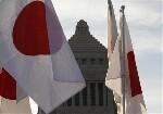 La Banque centrale du Japon dans une situation hautement compromettante ?