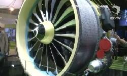 Figeac Aero: un contrat de 500 millions d'euros