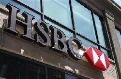 HSBC paie une amende de 300 ME pour éviter des poursuites par l'Etat français