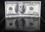 Marché des devises : les investisseurs parient la baisse du dollar contre l'euro