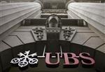 Une nouvelle action en justice en perspective contre UBS