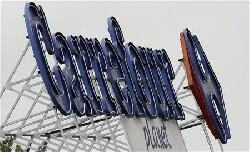 Carrefour : Credit Suisse croit au changement