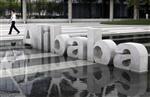 Alibaba mis en examen par l'Autorité américaine des marchés financiers