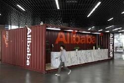 Alibaba se fait mousser avant son introduction en bourse