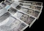 La Banque centrale du Japon déçoit les marchés financiers