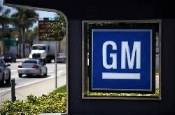 Pétrole bon marché et forte demande domestique font bondir le bénéfice de General Motors