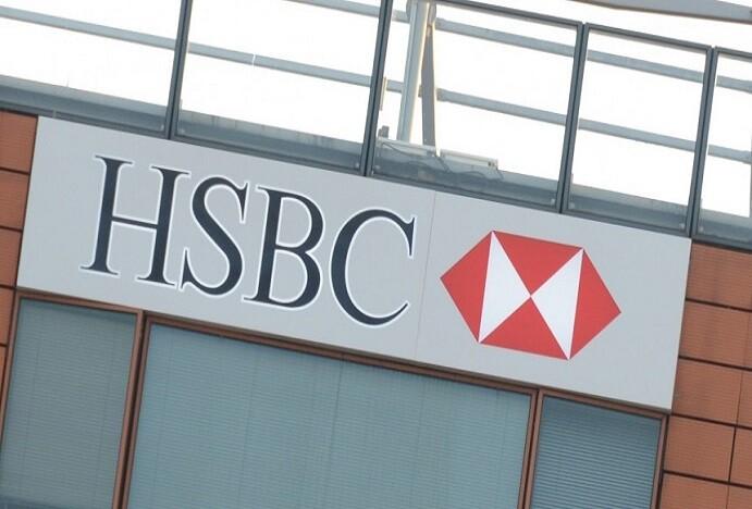 Brexit: HSBC transférera une partie de ses traders à Paris