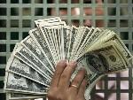 Les Etats-Unis et le danger inflationniste