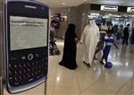 La bourse d'Arabie Saoudite ouvre pour la première fois directement ses portes aux investisseurs étrangers
