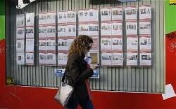 Les taux d'emprunt immobilier au plus bas depuis 1945