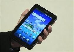 Free veut faire condamner le « mobile subventionné »