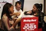 Baisse inattendue des inscriptions au chômage aux Etats-Unis