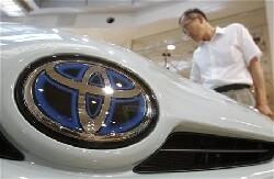 Trois millions de voitures japonaises au garage