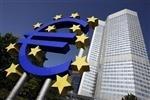 La Bundesbank très inquiète de l'abondante liquidité offerte par la BCE